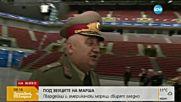 Български гвардейци и американски моряци с концерт в София