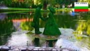 Водният парк на Разлог