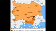 Как България и Македония се обединиха през 2010-та