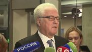 UN: Churkin comments on 'strange timing' of US airstrikes