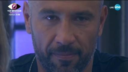 Семейството на Петко го изненада в Къщата - VIP Brother 2018