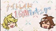 Akame ga Kill Theater - 2 [ Bg Subs ]