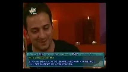 Стаматис Гонидис