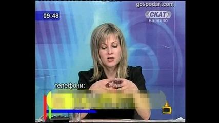 Господари на ефира - Водещи vs. Зрители (100% Смях!)