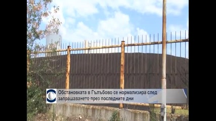 Обстановката в Гълъбово се нормализира след запрашването през последните дни