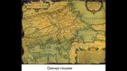 Константин - Зажалила е майка България. Mother Bulgaria is sad