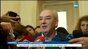 Местан: Опозиция сме, няма да участваме в десен проект