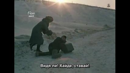 Гара за двама (1982) част 6/6