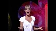 Allegro Band - Imendan - BN Music - (TV BN 2009)