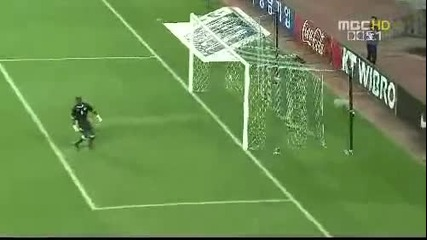 the longest goal ever in soccer history