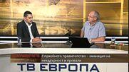 """""""Документите"""" с Антон Тодоров - 24.07.2021 (2 част)"""