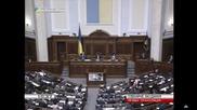 Ukraine: Former speaker Volodymyr Groysman elected as new Prime Minster