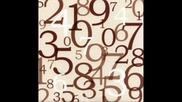 Камен Донев Неопределена Математика
