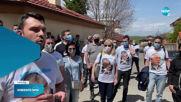Пазят къщата на Бойко Борисов от евентуален протест