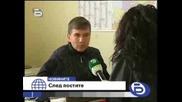 btv Вечерните Новините 24.12.2007 - След постите