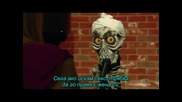 Jeff Dunham Show 01x01 Бг Превод (1 част 2009 г.)