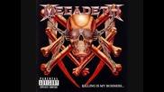 Megadeth - Rattlehead + превод
