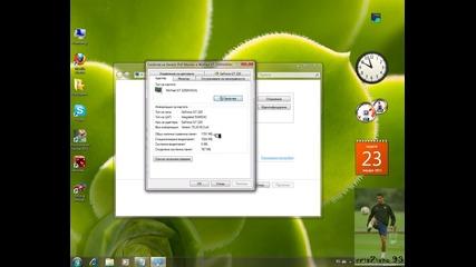 Как да разберем колко ни е видео картата на Windows 7