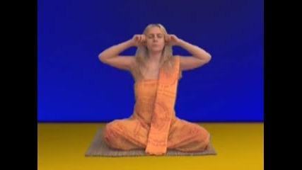 Kundalini mantra yoga - 6 част