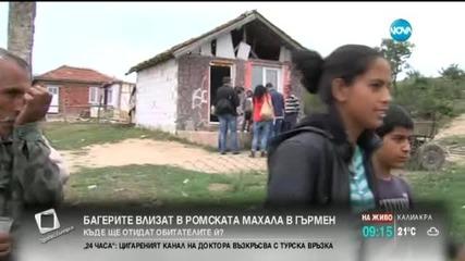 Ромите в Гърмен отказаха да напуснат къщите си и заплашиха с палежи