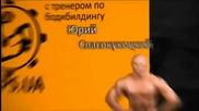 Фитнес упражнения и похудение - Диета и тренировка день 3. Вес Юрия 98.5 кг - 1.5 кг