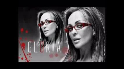 Глория New