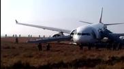 Турски самолет катастрофира при излитане в Непал - 1