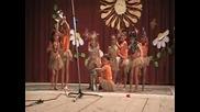Африкански танц