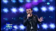 Славин Славчев - X Factor Live (19.01.2015)