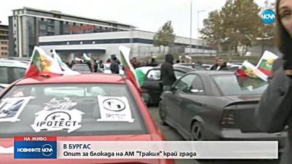Новините на NOVA (18.11.2018 - обедна емисия)