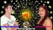 Видео - (2015-10-11 13:24:21)