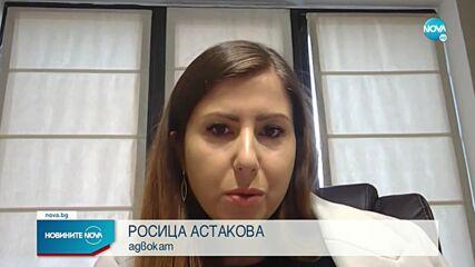 Върнаха под конвой мъжа, стрелял по жена в София