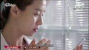 Бг субс! Emergency Couple / Аварийна двойка (2014) Епизод 5 Част 2/2
