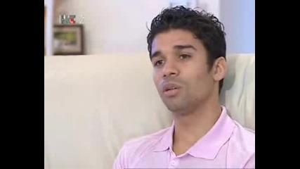 Eduardo Da Silva - First Interview