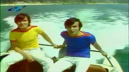 1984 Братя Аргирови - Момиче от съседен клас