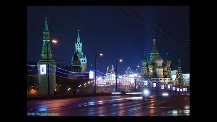 красивата Москва Moscow