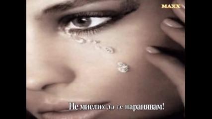 Brian Ferry - Jealous Guy - Превод
