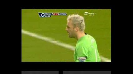 Арсенал - Ливърпул 1:1 Второ Полувреме