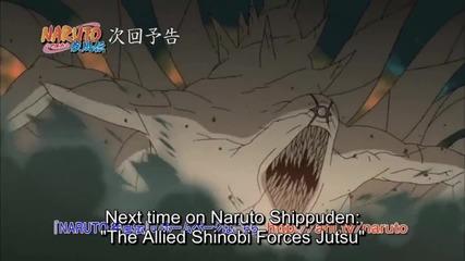Naruto Shippuuden 363 [ Bg Subs ] Върховно качество Preview