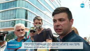 Протестиращи опитаха да блокират кръговото на 4-и километър