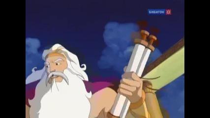Воины мифов [26 серия - Геракл и гиганты]