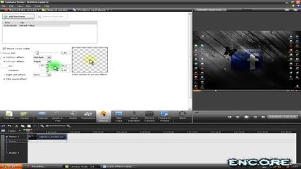 Как да си направим готини кликове с Camtasia Studio 7