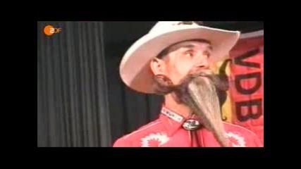 Яки мустаци и брада