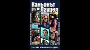 * Кейт Бекинсейл: Филмография * (1975-2013..) Kate Beckinsale: Filmography - 39 Movies & Tv Series