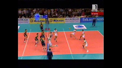 Волейбол България - Бразилия 2:3