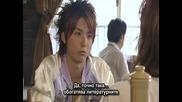 [ Bg Sub ] Dragon Zakura - Епизод 5 - 1/2