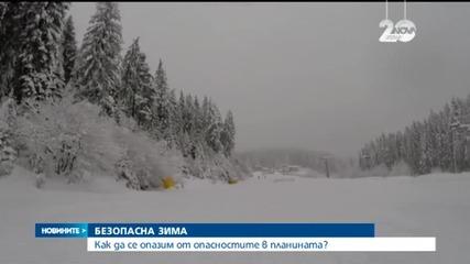 Стотици инциденти в зимните курорти