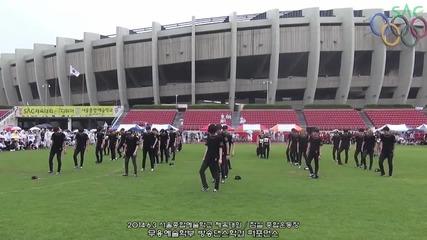 Turn down for what - Korean Stream dance (високо качество) Корейски танци