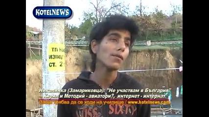 """Николинка:""""не участвам в България"""" (смях)"""