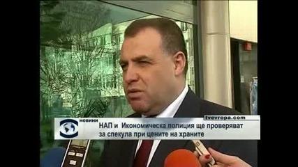 Мирослав Найденов:Заради горивата поскъпват сиренето, млякото и кашкавала